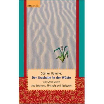 Der Grashalm in der Wüste (REST)